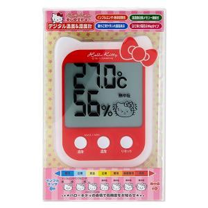 ハローキティ 温湿度計|sanrio