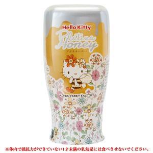 ハローキティ プラチナハニー(卓上ボトル入りはちみつ)|sanrio