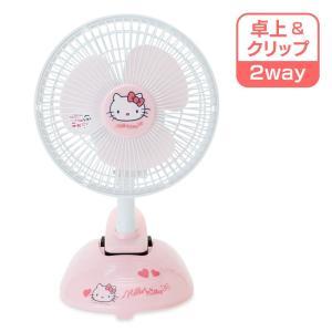 ハローキティ 2WAYクリップ扇風機|sanrio