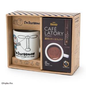 ドラえもん マグカップ&コーヒーギフトセット(I'm DORAEMON)|sanrio