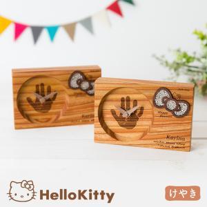 ハローキティ ベビーメモリアル2連時計(リボン) けやき|sanrio