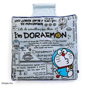 ドラえもん シートクッション(I'm DORAEMON)|sanrio