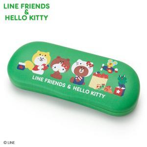 LINE FRIENDS & ハローキティ メガネケース(なりきりフレンズ)|sanrio