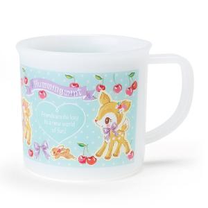 ハミングミント プラカップ(チェリー)|sanrio