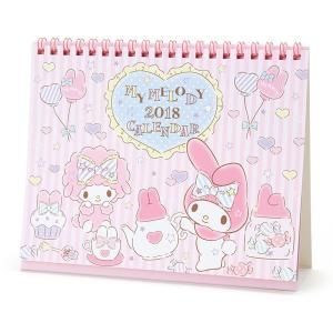 マイメロディ リングカレンダー 2018 sanrio
