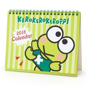 けろけろけろっぴ リングカレンダー 2018 sanrio