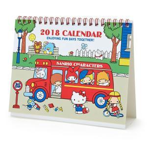 サンリオキャラクターズ リングカレンダー('70s) 2018|sanrio