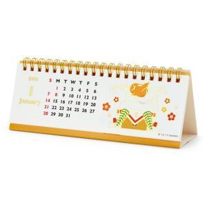 ぐでたま 横長リングカレンダー 2018の商品画像