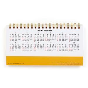 ぐでたま 横長リングカレンダー 2018の詳細画像2