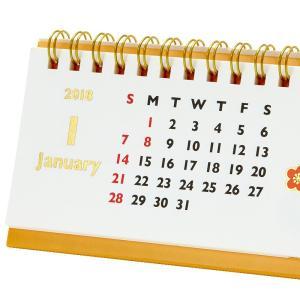 ぐでたま 横長リングカレンダー 2018の詳細画像4