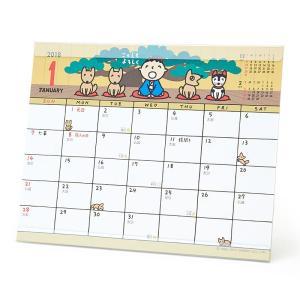 みんなのたあ坊 シートカレンダー 2018 sanrio