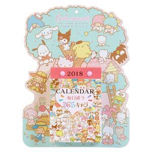 サンリオキャラクターズ 日めくりウォールカレンダー 2018|sanrio
