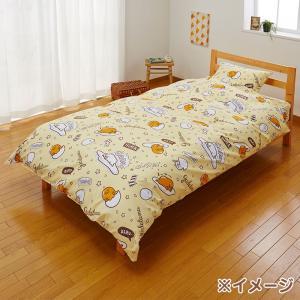 ぐでたま ベッド用カバー3点セット(シングル)|sanrio