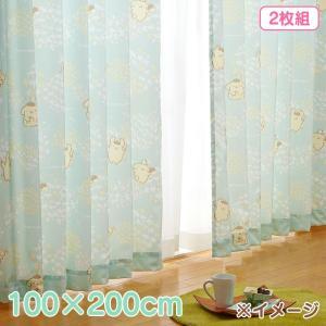 ポムポムプリン 遮熱カーテン 2枚組100×200cm|sanrio