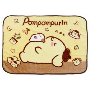 ポムポムプリン マイヤーブランケット|sanrio
