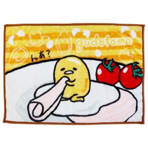 ぐでたま マイヤーブランケット(ハムエッグ)|sanrio