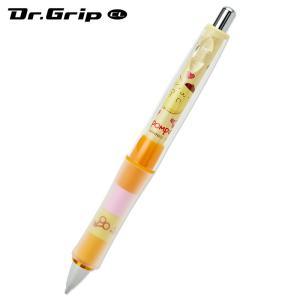 ポムポムプリン ドクターグリップシャープペンシル(ハート)|sanrio