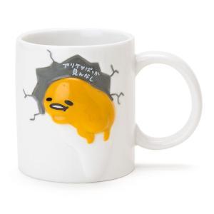 ぐでたま レリーフマグカップ|sanrio