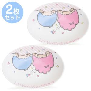 リトルツインスターズ カレー皿2枚セット|sanrio