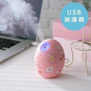 ハローキティ たまご形USB加湿器|sanrio