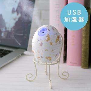 リトルツインスターズ たまご形USB加湿器|sanrio