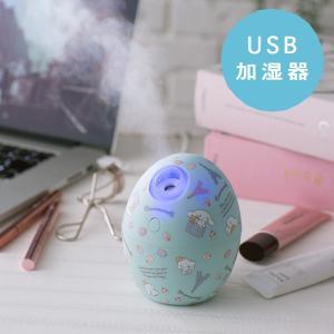 シナモロール たまご形USB加湿器|sanrio