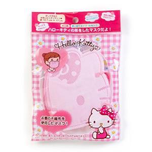 ハローキティ フェイス形不織布マスク(5枚入り) ピンク|sanrio