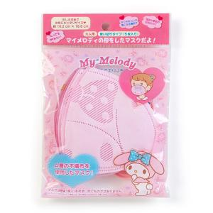 マイメロディ フェイス形不織布マスク(5枚入り) ピンク|sanrio