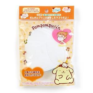 ポムポムプリン フェイス形不織布マスク(5枚入り)|sanrio