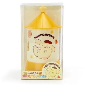 ポムポムプリン ルームライト|sanrio