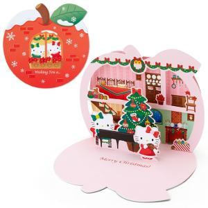 ハローキティ クリスマスカード(おうち)|sanrio