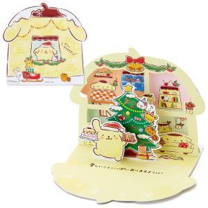 ポムポムプリン クリスマスカード(おうち)|sanrio