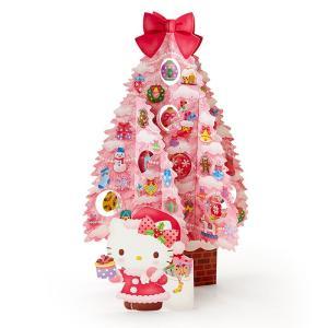 ハローキティ クリスマスカード(ピンクツリー)|sanrio
