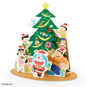 ドラえもん クリスマスカード(I'm DORAEMON)|sanrio
