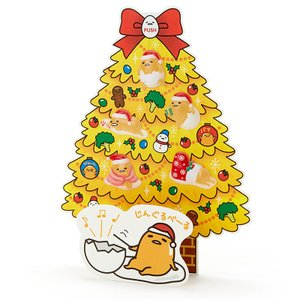 ぐでたま クリスマスライト&メロディカード(ツリー)|sanrio