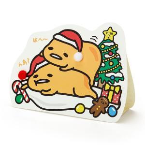 ぐでたま クリスマスボイスカード(ペア)|sanrio