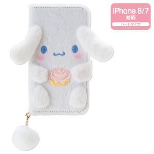 シナモロール しっぽ付きiPhone 8/iPhone 7ケース|sanrio