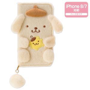 ポムポムプリン しっぽ付きiPhone 8/iPhone 7ケース|sanrio