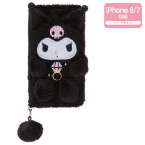 クロミ しっぽ付きiPhone 8/iPhone 7ケース|sanrio