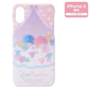 リトルツインスターズ iPhone Xケース|sanrio