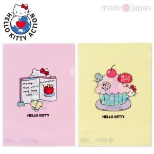ハローキティ A4クリアファイルセット(HELLO KITTY ACTION -MEET HELLO KITTY'S WORLD-)|sanrio