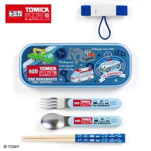 トミカ×ザ ラナバウツ ベルト付きランチトリオ(ワッペン)|sanrio