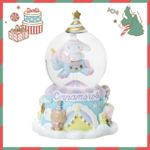 シナモロール クリスマススノーグローブS 2017|sanrio
