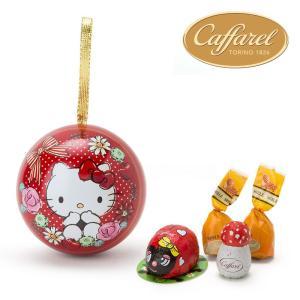 ハローキティ×Caffarel(カファレル) オーナメント缶セット sanrio