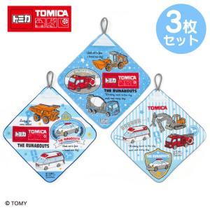 トミカ×ザ ラナバウツ ループ付きハンドタオル3枚セット(ワッペン)|sanrio