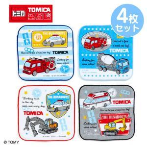 トミカ×ザ ラナバウツ プチタオル4枚セット(ワッペン)|sanrio