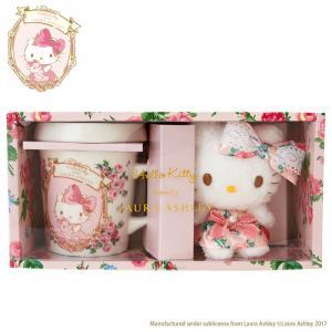 ハローキティ マグカップ&マスコットホルダーセット(Hello Kitty meets LAURA ASHLEY)|sanrio
