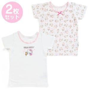 ハローキティ キッズ半袖肌着2枚セット(トーク)|sanrio