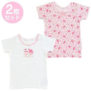 マイメロディ キッズ半袖肌着2枚セット(バラ) sanrio