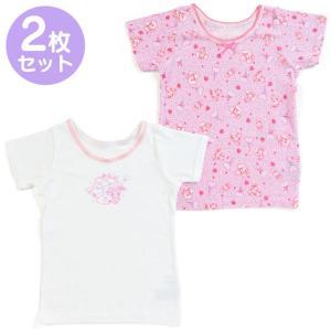 ぼんぼんりぼん キッズ半袖肌着2枚セット(いちご)|sanrio